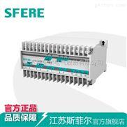 PS194Q-BS4P/BS4Q无功功率变送器