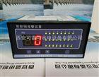 剪斷銷信號裝置TEF200-24KZHJ常開常閉儀表