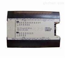 全新欧姆龙CPM1A-40CDT1-A-V1模块PLC