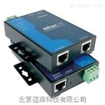moxa工业级串口联网服务器