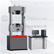 3000N电子万能材料试验机/万能材料拉力试验机生产厂家