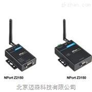 NPort®Z2150/Z3150moxa串口设备ZigBee联网服务器