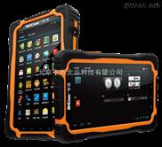 智图P50 彩途P50数据采集器工业级平板电脑北京总代