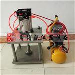 防水卷材气动取样机/气动冲片机
