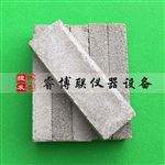 水泥砂浆基材75×25×12 mm