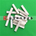 结构胶防粘垫块12×13×75mm