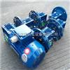 RV050-30三凱RV渦輪蝸桿減速機