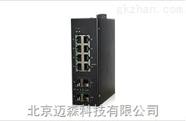 MS12AE-G全千导轨式非网管型工业交换机