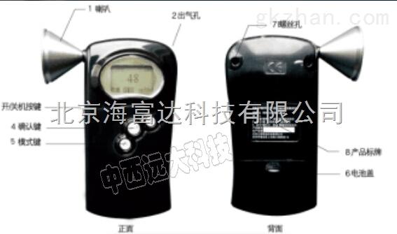 呼出气体酒精含量检测仪/酒精检测仪/吹嘴式酒精检测仪SX3/SAD700