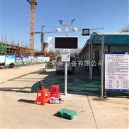 杭州萧山PM2.5环保粉尘检测仪