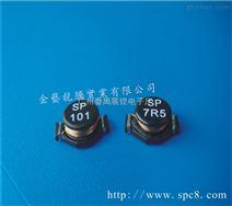 贴片电感 SPD7630F-680M-T
