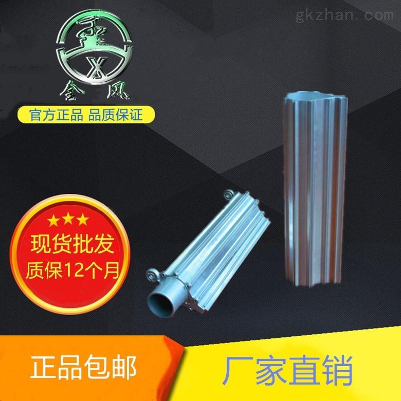 优质吹水铝合金风刀