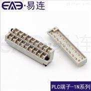三菱PLC接线端子