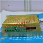 2HB504MA研控步进电机驱动器