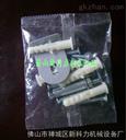 震盘螺丝包装机供应商