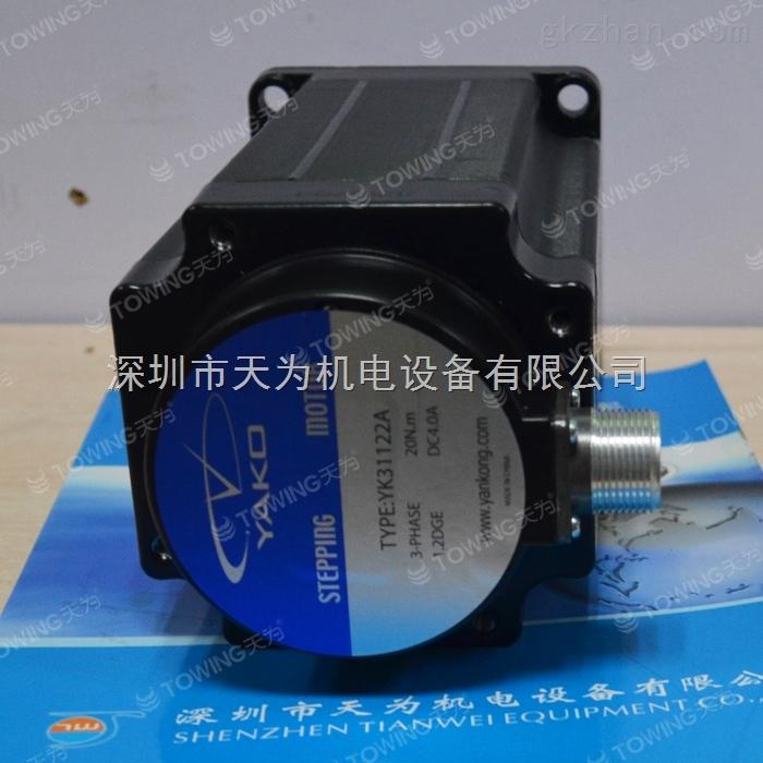 研控YAKO步进电机YK31122A