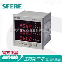 PD194Z-9S9多功能数显电力仪表
