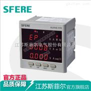 PD194E-9S9多功能数显电力仪表