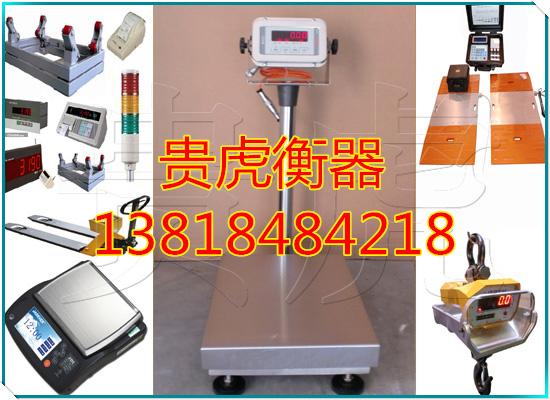 4-20ma模拟量信号控制输出电子秤介绍