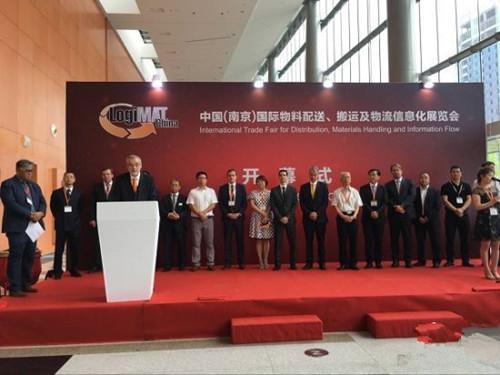 中外智能物流设备技术亮相南京