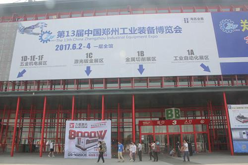 中国智能制造网带您直击2017郑州工博会