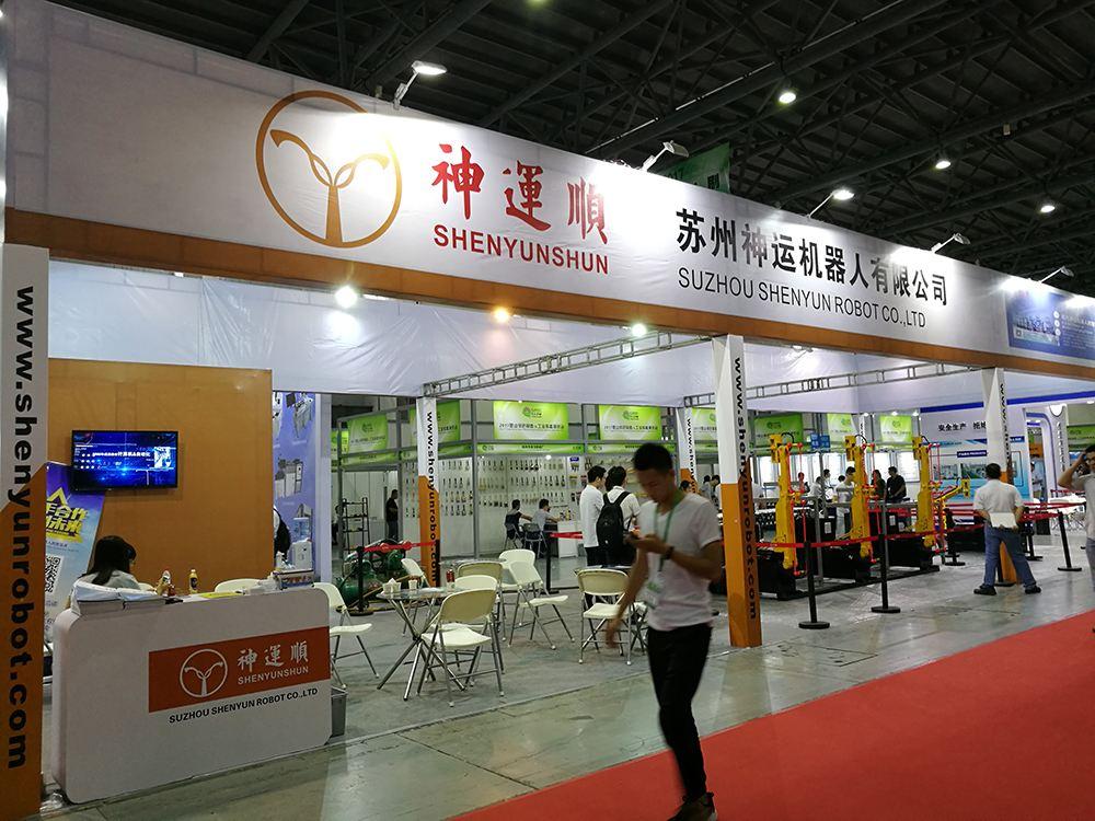 2017昆山机器人及智能装备展展商风采