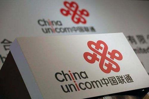 联通5G要来了 你跟上中国速度了吗?
