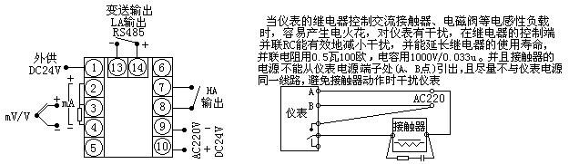 ⑵输入信号为热电阻