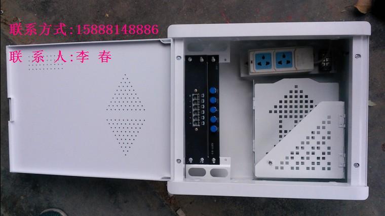 多媒体集成箱 光纤入户信息箱