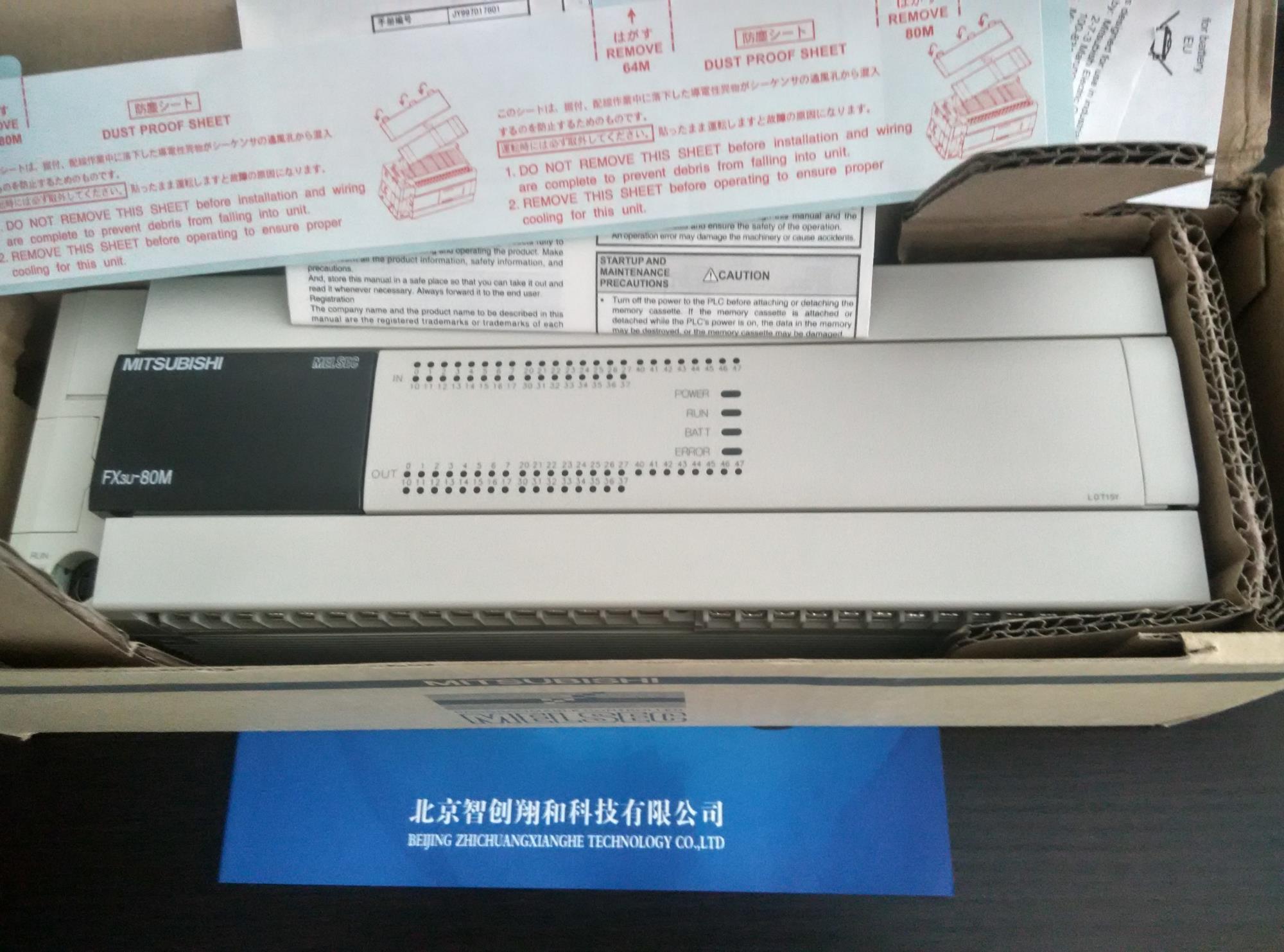 fx3u-128mr/es-a三菱plc厂家fx3u-128mr促销
