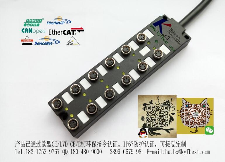 M8/分配器12口座直接出线  产品说明:塑料外壳,分体式设计,单信号或双信号,指示灯动作显示,IP68防护等级。