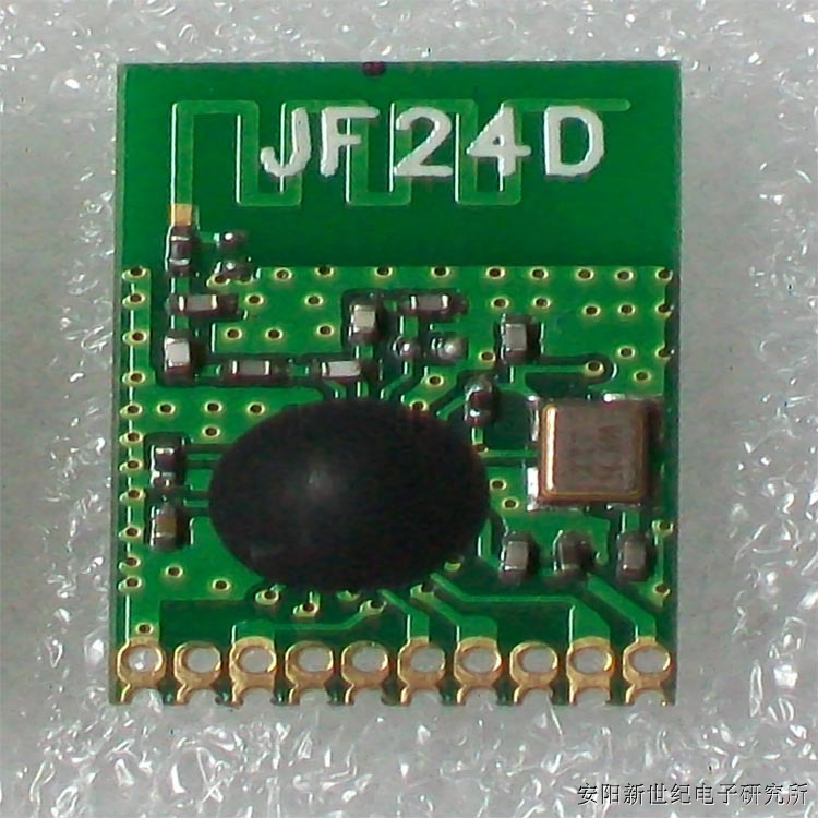 4g 收发一体 无线模块 jf24d