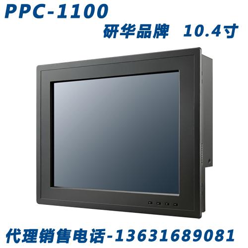 工业平板电脑 比如大多工业平板电脑采用的是铝合金板加工制作而成