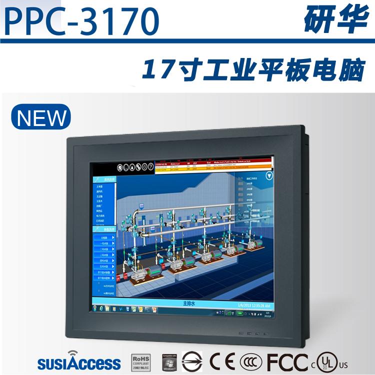 研华工业平板电脑 用了15个摄影棚