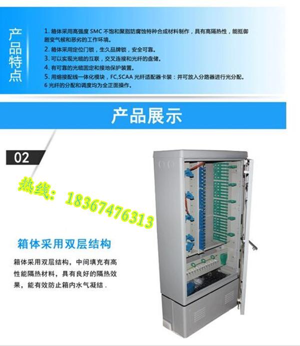 不锈钢960芯图纸交接箱-《中国电信v图纸》-图2012cad光缆窗口图片