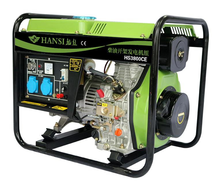 hs3800ce-电启动3kw柴油发电机报价