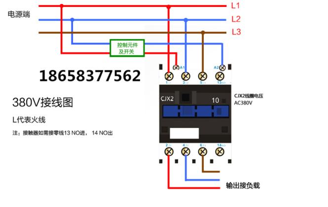 交流接触器cjx2-8011