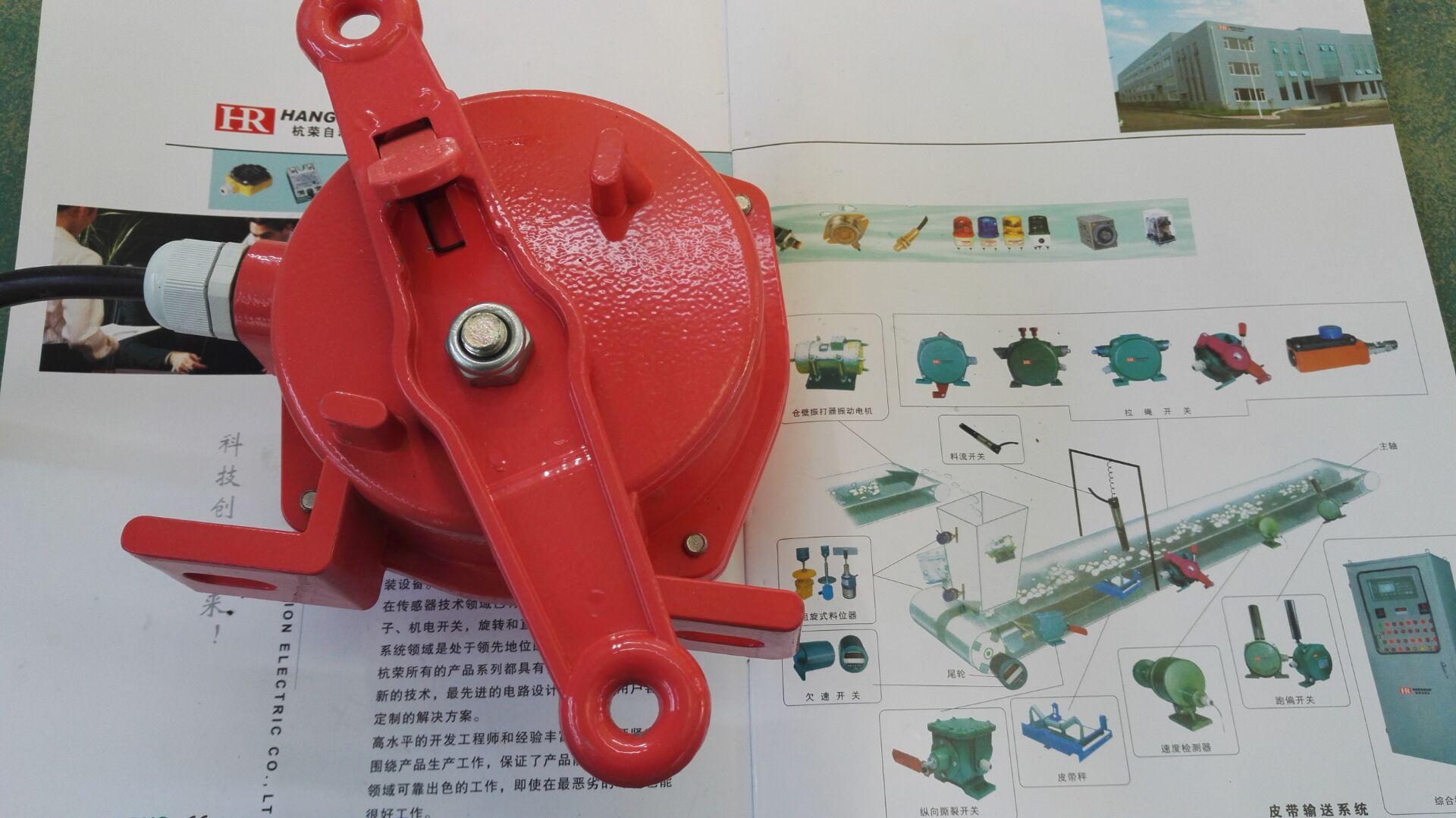 四,安装与接线: 1.将拉绳开关固定在支架上,然后焊在机架上. 2.