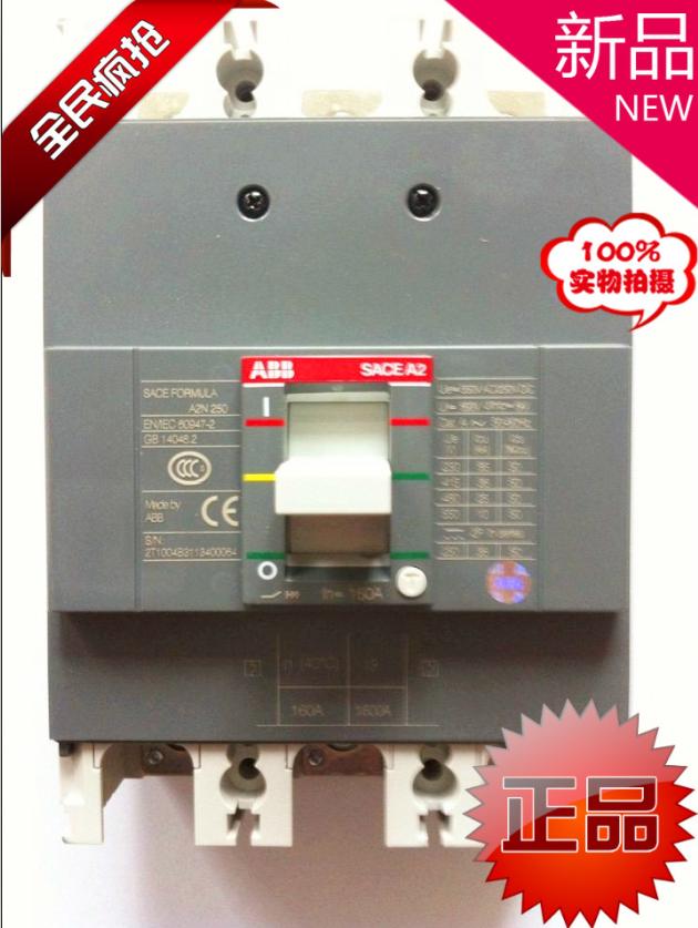 低压电器设备有限公司