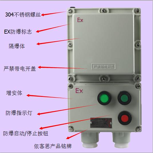 220v磁力开关接线图
