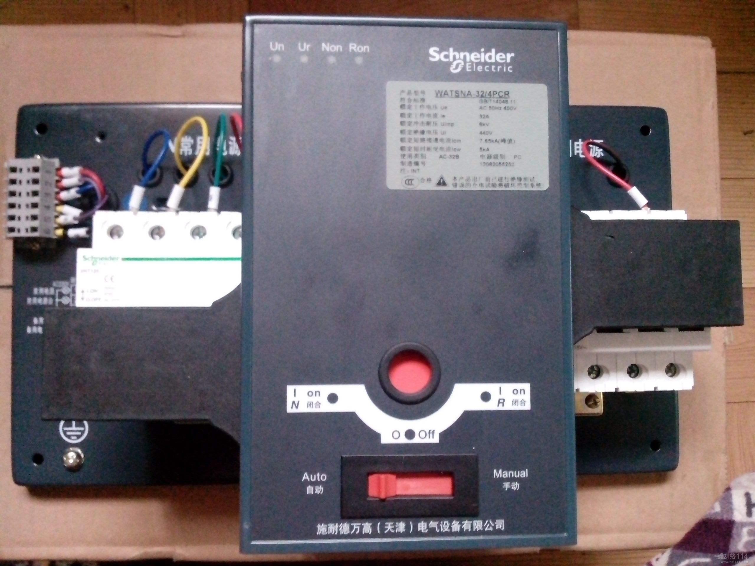 双电源转换开关 >watsnb-630/3p