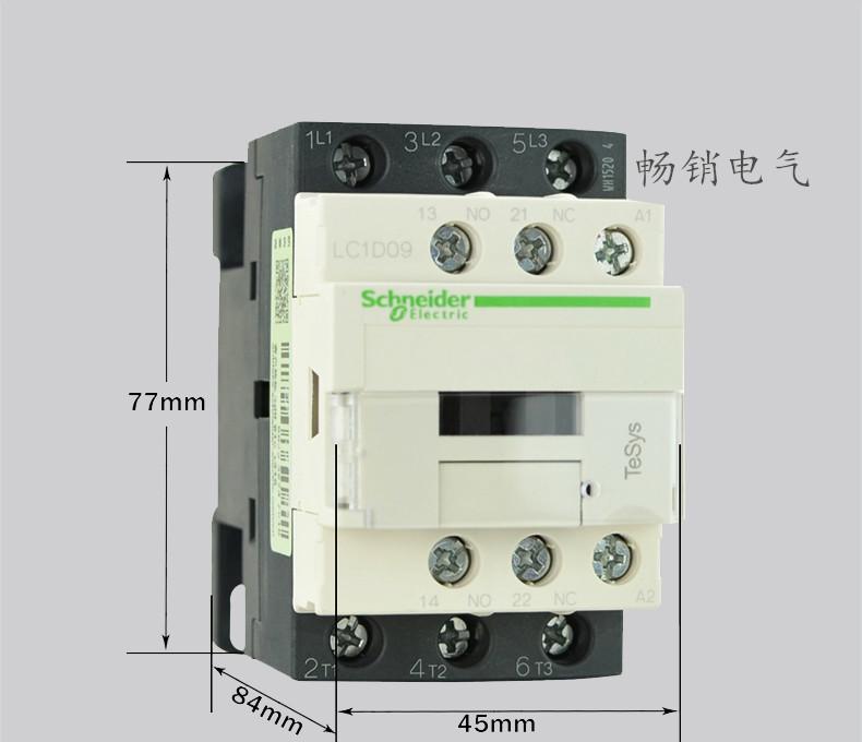 首页 供求商机 > 施耐德接触器lc1d40  施耐德接触器lc1d40型号及含义