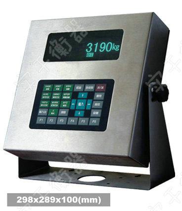 XK3190-DS2称重显示器