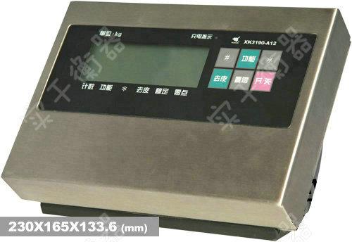 XK3190-A12称重显示器