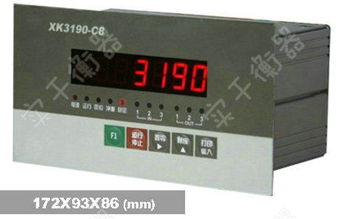 XK3190-C8称重显示器