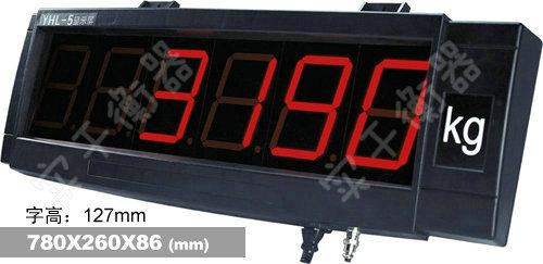 XK3190-YHL5寸普通型称重显示器