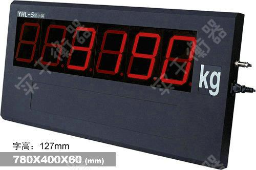 XK3190-YHL5寸广告型称重显示器