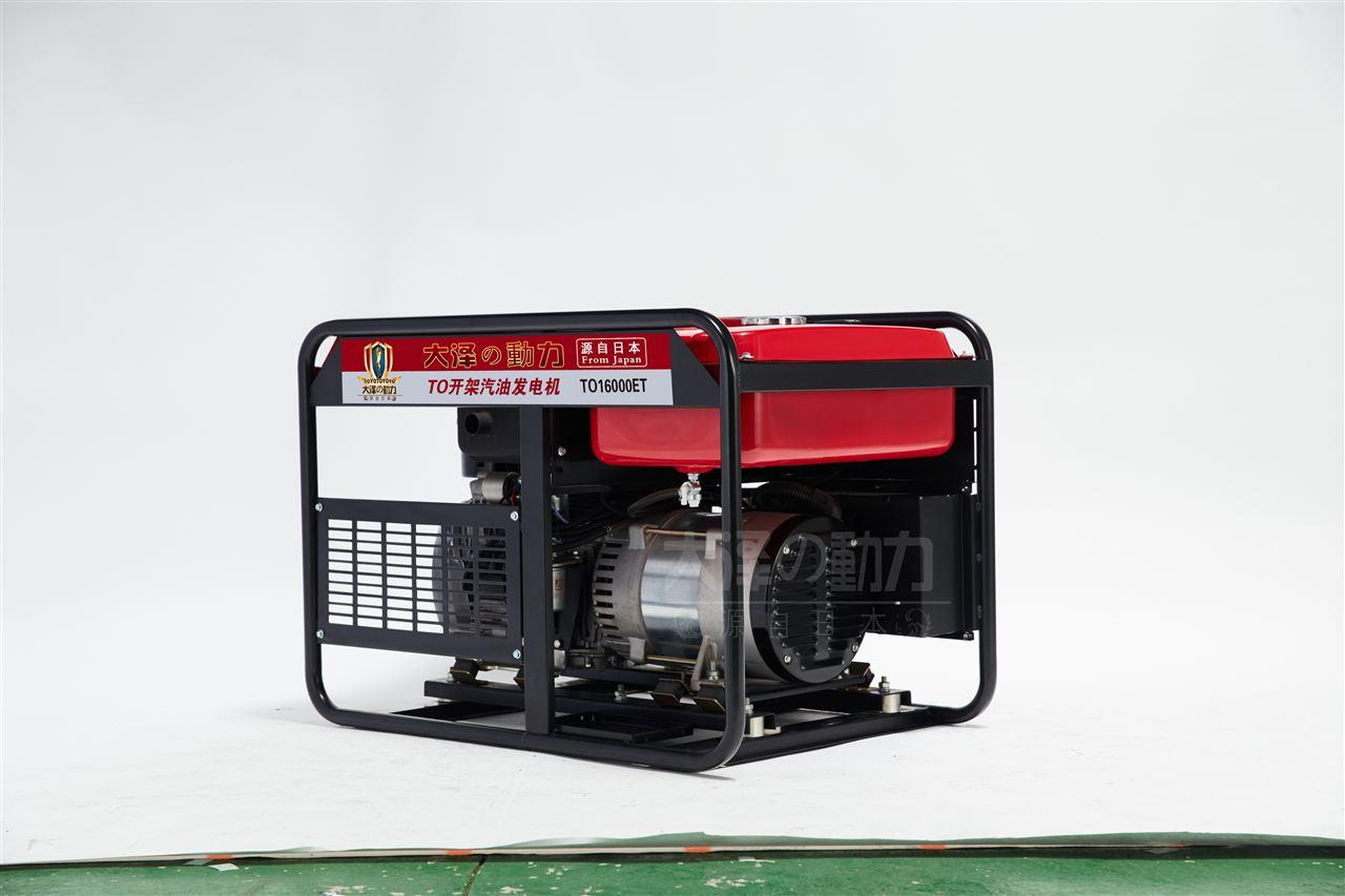 to16000et 煤矿专用15kw汽油发电机组