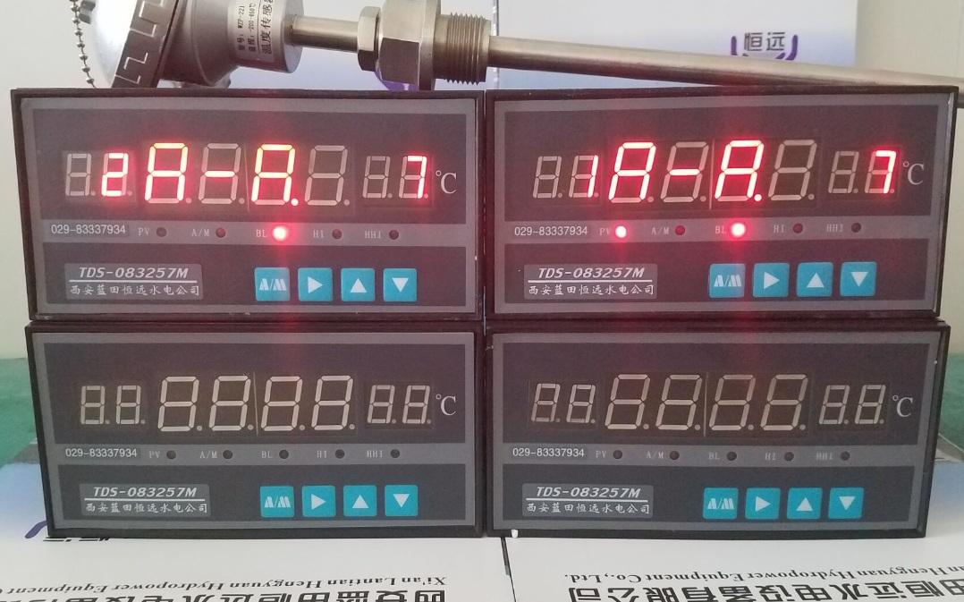 温度信号采集装置tds-083257温度巡检仪接线图