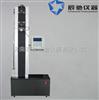 WDB-01压敏胶粘带剥离强度试验机_标签剥离强度试验仪
